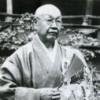 Hakuun-do Joten Soko Miura (1871-1958)