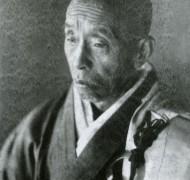 Kogetsu-shitsu Banryo Zenso Matsubara (1848-1935)