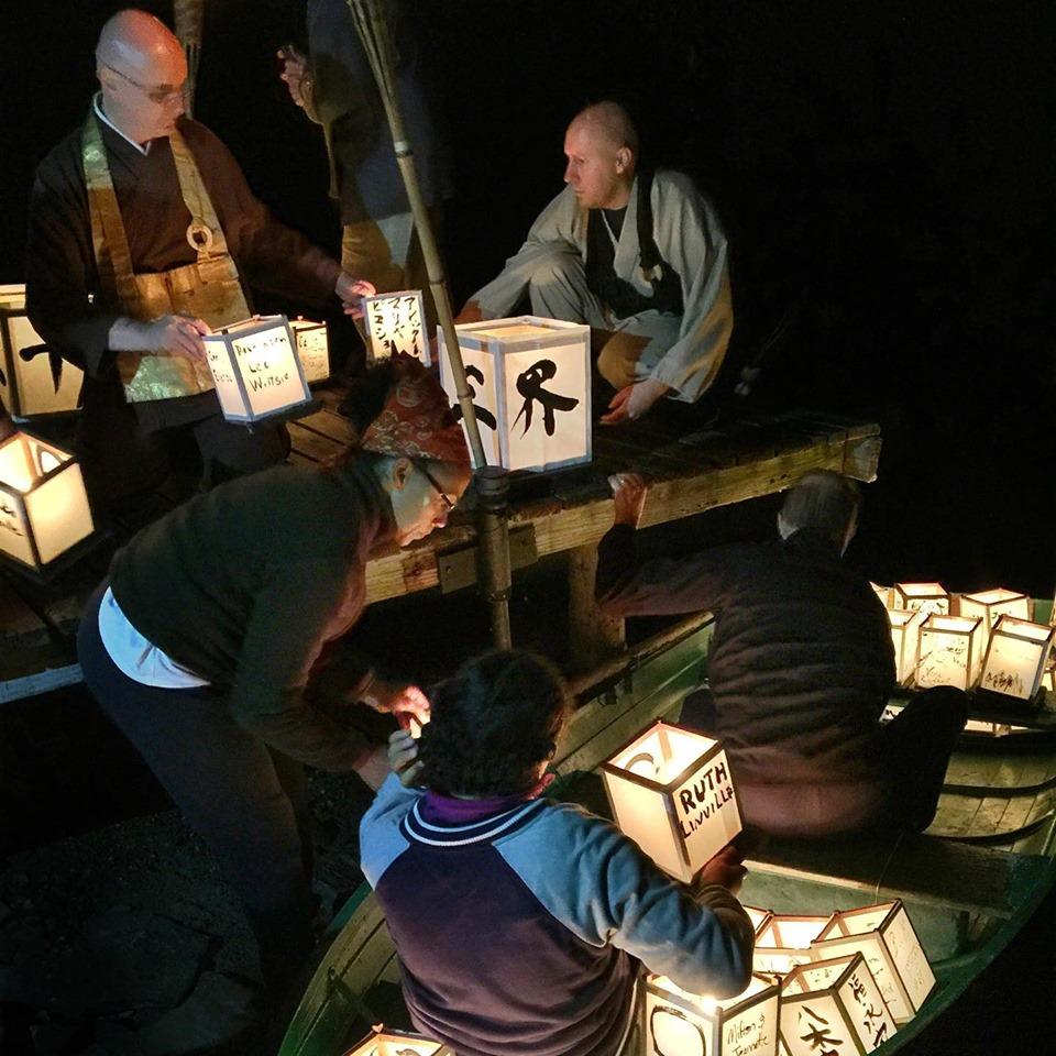 O-Bon at Dai Bosatsu Zendo